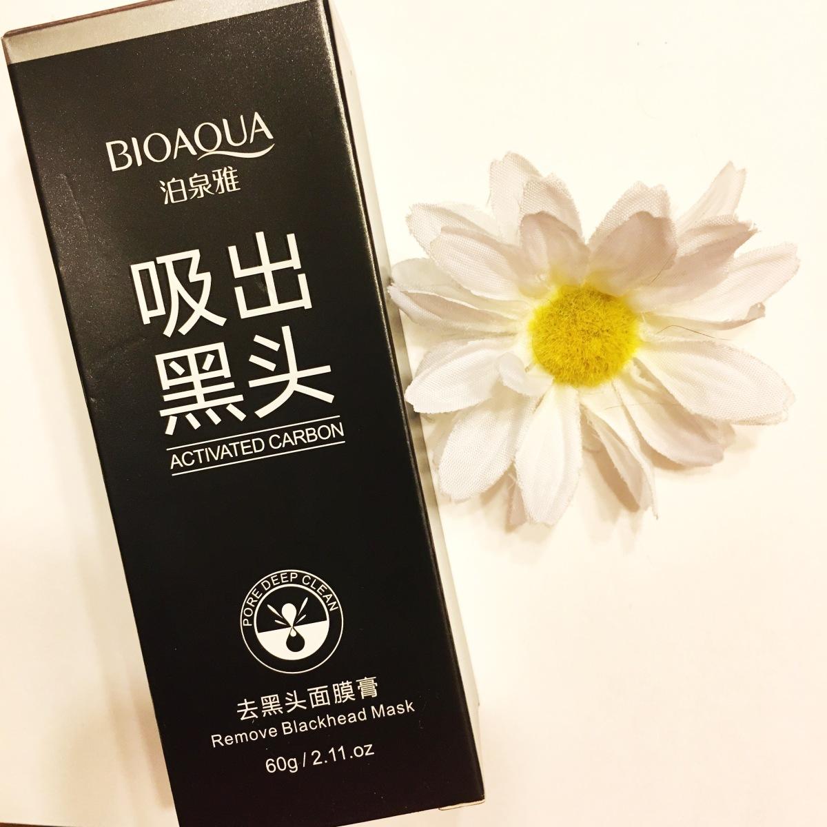 Bioaqua Blackhead Cleansing Mask Deafdaisybeauty Activated Carbon Black Charcoal